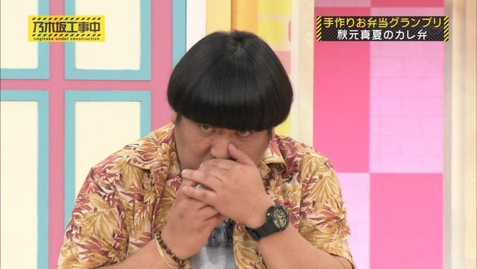 乃木坂工事中 お弁当グランプリ 秋元真夏③ (8)