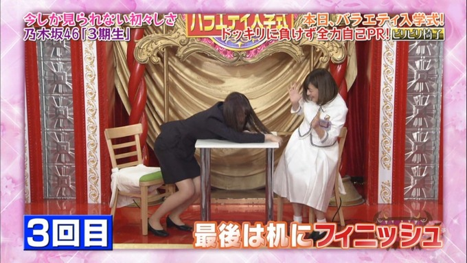NOGIBINGO8 吉田綾乃クリスティー 自己PR (182)