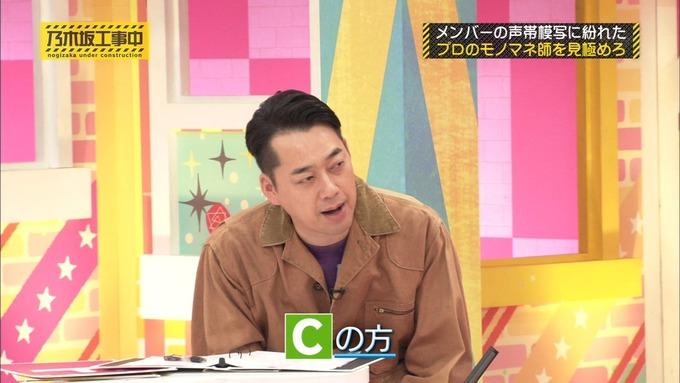 乃木坂工事中 センス見極めバトル⑩ (31)