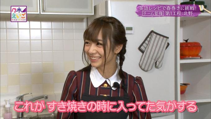 乃木英語料理対決(12)