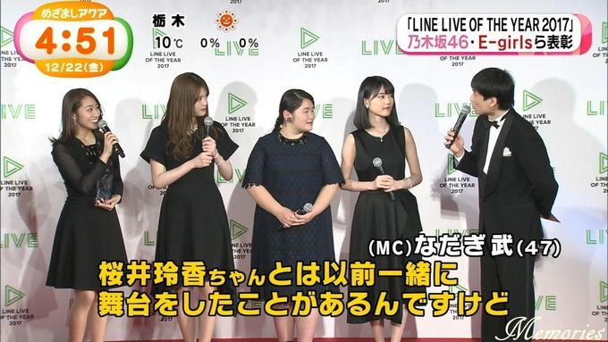 めざましアクア テレビ 生田 松村 桜井 富田 (8)