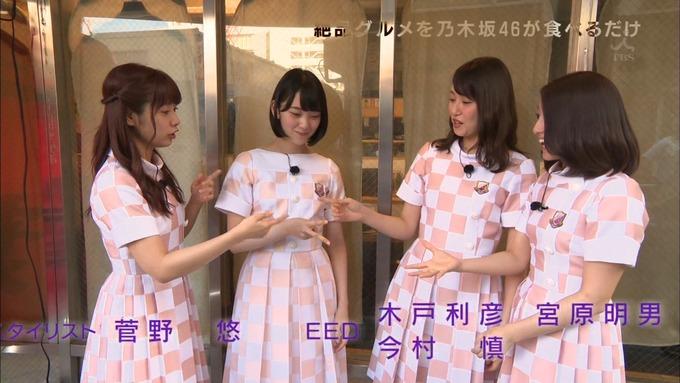 乃木坂46の食べるだけ①堀 衛藤 桜井 優里⑧ (25)