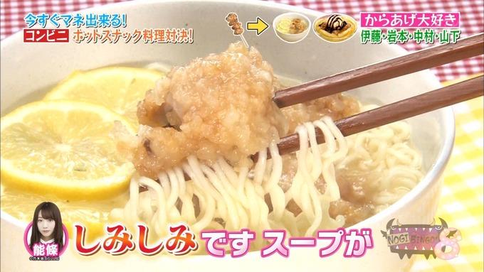 NOGIBINGO8 ホットスナック選手権 理々杏 蓮加 美月 麗乃 (88)