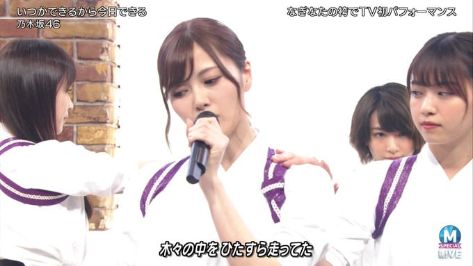 13 Mステ 乃木坂46③ (10)