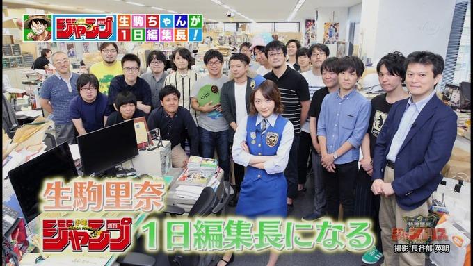 29 ジャンポリス 生駒里奈① (1)