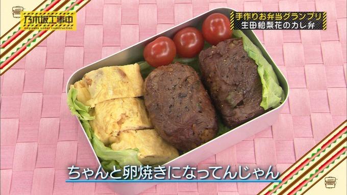 乃木坂工事中 お弁当グランプリ生田絵梨花① (22)
