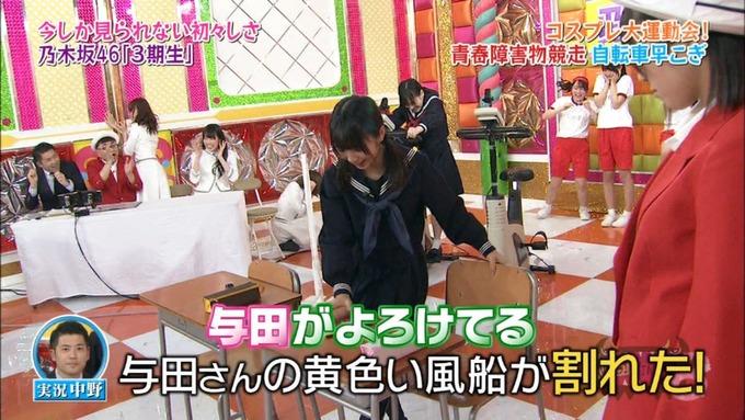 NOGIBINGO8 コスプレ大運動会 山下美月VS与田祐希 (98)
