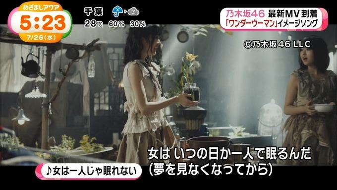 めざましアクア 女は一人じゃ眠れない MV (12)