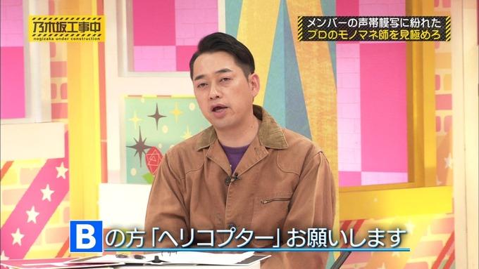 乃木坂工事中 センス見極めバトル⑩ (27)