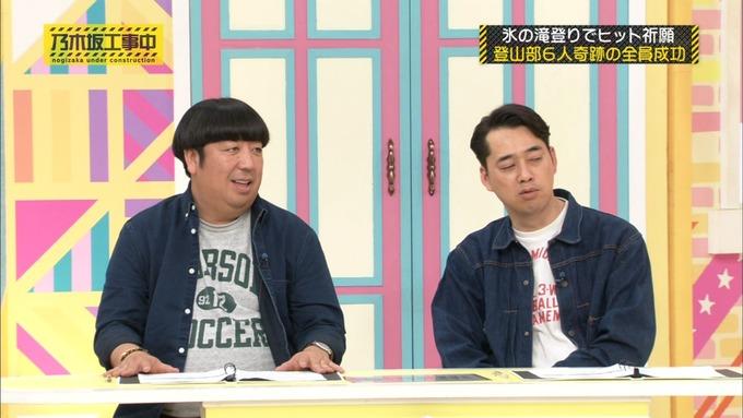 乃木坂工事中 17枚目ヒット祈願 6人成功 (44)
