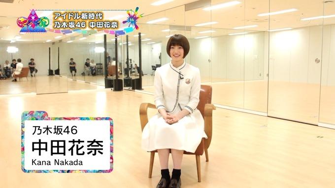 7 東京アイドル戦線 中田花奈 (30)