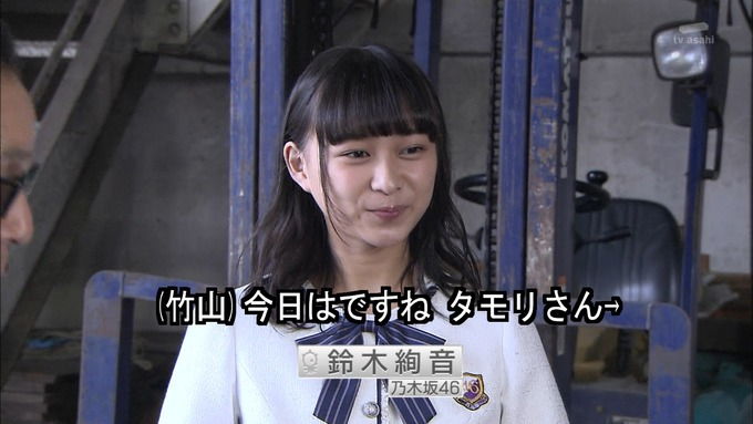 23 タモリ倶楽部 鈴木絢音① (19)