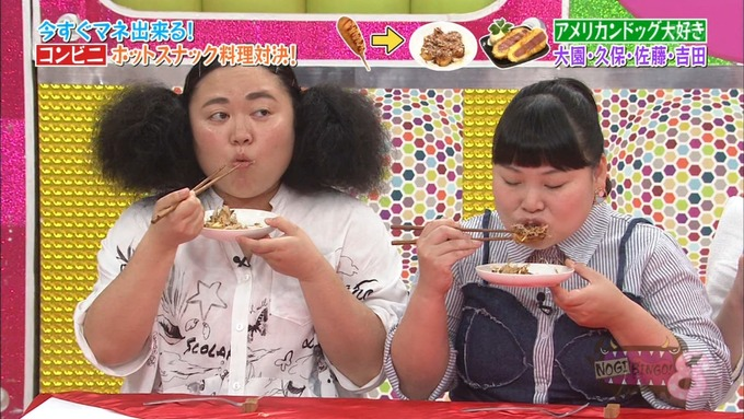 NOGIBINGO8 ホットスナック選手権 史緒里 綾乃 桃子 楓 (70)