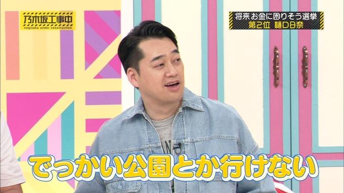 乃木坂工事中 将来こうなってそう総選挙2017⑦ (22)
