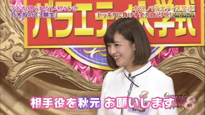 NOGIBINGO8 吉田綾乃クリスティー 自己PR (38)