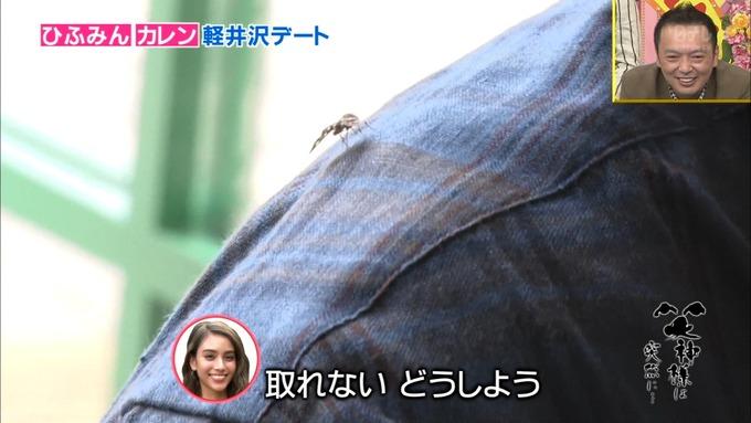 25 笑神様は突然に 伊藤かりん (38)