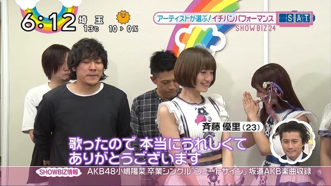乃木坂『ZIP』斉藤優里「ヒロイン」が好き (8)