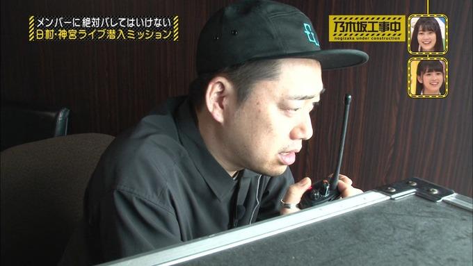乃木坂工事中 日村密着⑥ (25)
