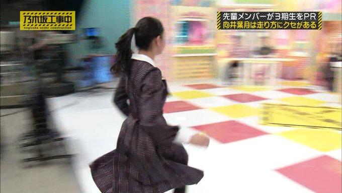 乃木坂工事中 齋藤飛鳥が向井葉月を紹介 (494)