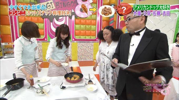 NOGIBINGO8 ホットスナック選手権 史緒里 綾乃 桃子 楓 (63)