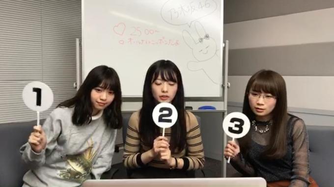 11 ANN乃木坂46 西野 秋元 優里① (89)
