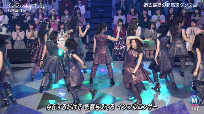 Mステ スーパーライブ 乃木坂46 ③ (102)