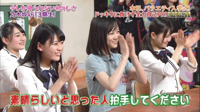 NOGIBINGO8 吉田綾乃クリスティー 自己PR (161)