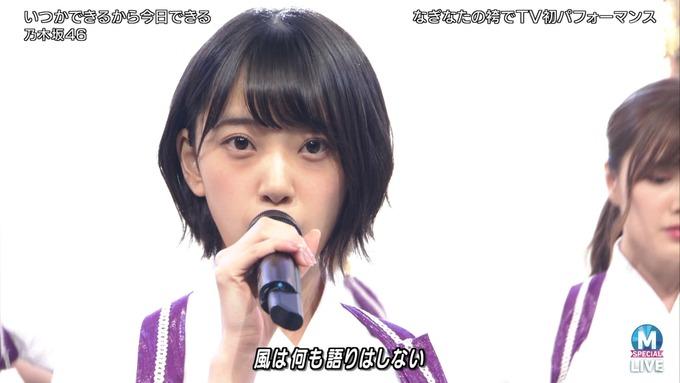 13 Mステ 乃木坂46③ (15)