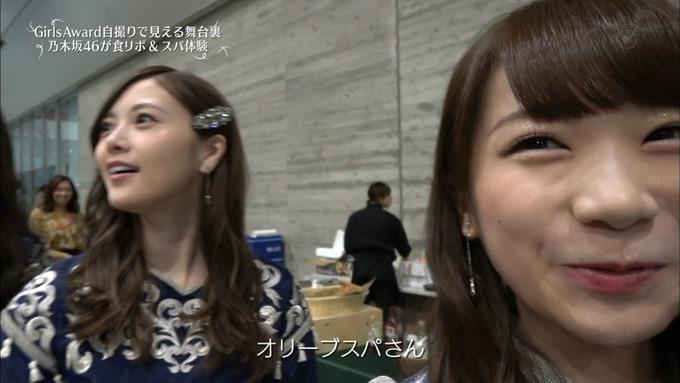 30 めざましテレビ GirlsAward  A (62)