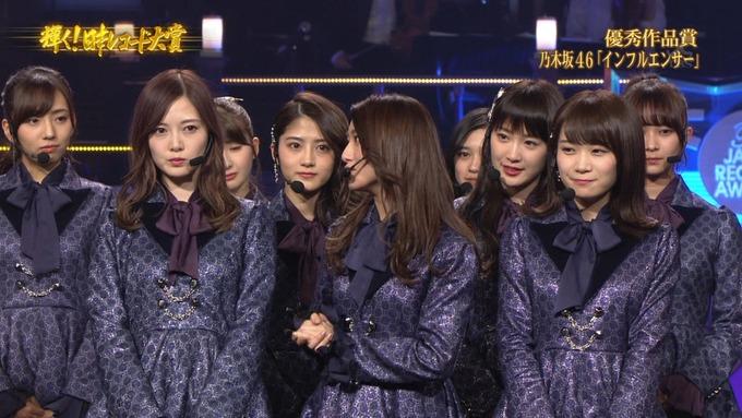 30 日本レコード大賞 乃木坂46 (14)