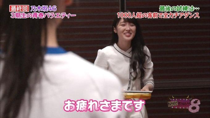 NOGIBINGO83期生 最後の試練③ (3)