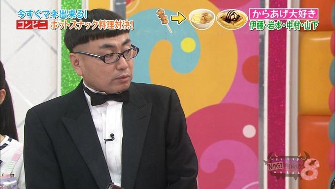 NOGIBINGO8 ホットスナック選手権 理々杏 蓮加 美月 麗乃 (104)
