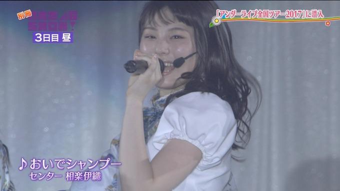 乃木坂46SHOW アンダーライブ (39)