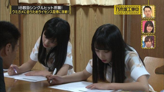 乃木坂工事中 18thヒット祈願③ (68)