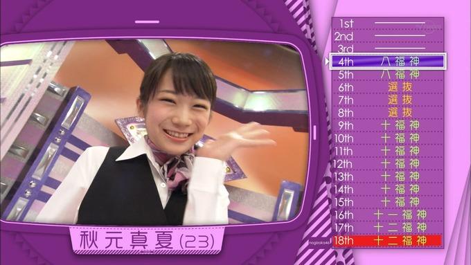 乃木坂工事中 18thシングル選抜 秋元真夏 (4)