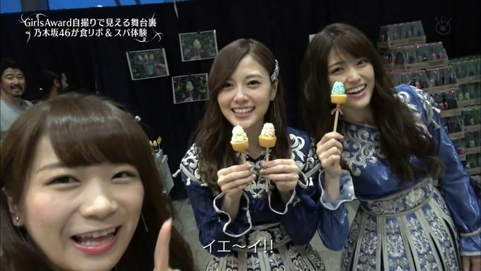 30 めざましテレビ GirlsAward  A (47)