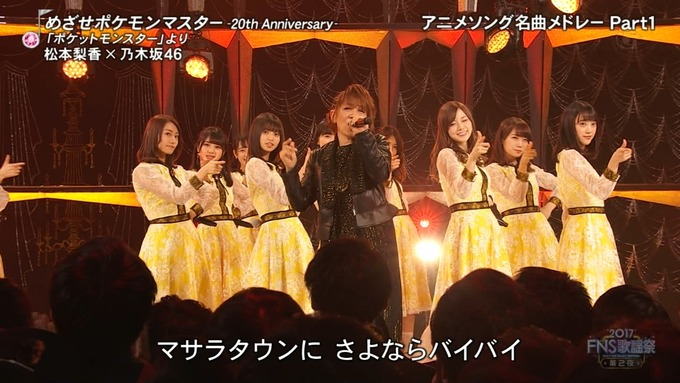 13 FNS歌謡祭 ① (21)
