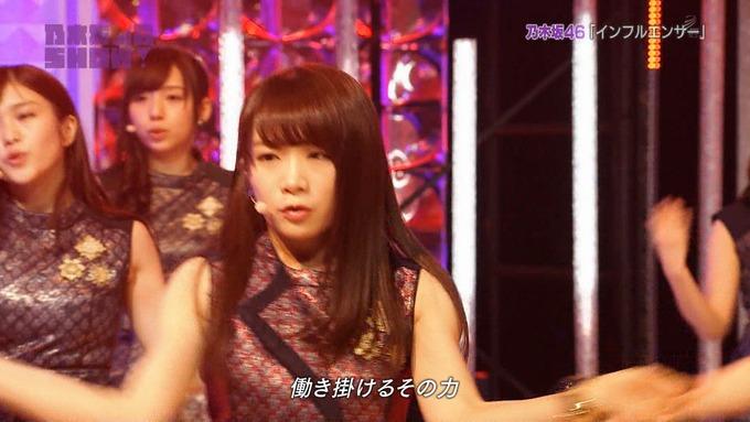 乃木坂46SHOW インフルエンサー (77)