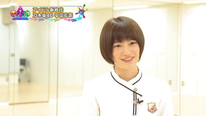 7 東京アイドル戦線 中田花奈 (65)
