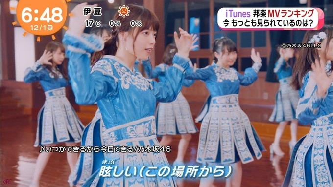 1 めざましテレビ MVランキング (6)