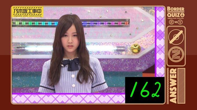 乃木坂工事中 ボーダークイズ③ (91)