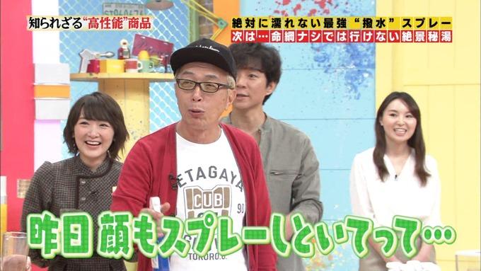 10 所さんのソコントコロ 生駒里奈② (33)