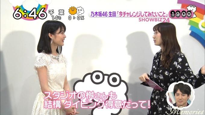 ZIP 生田絵梨花ソロコンサート (38)