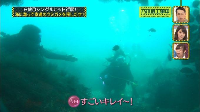 乃木坂工事中 18thヒット祈願⑤ (44)