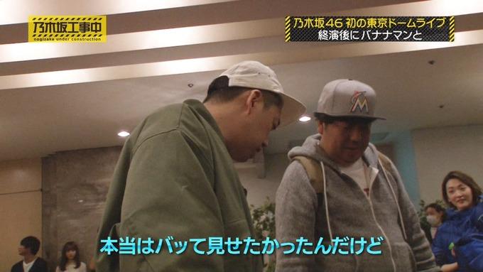 乃木坂工事中 鍋女王決定戦⑫ (9)