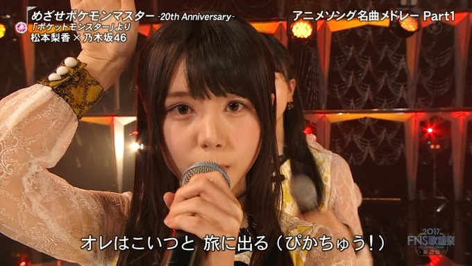 13 FNS歌謡祭 ① (23)