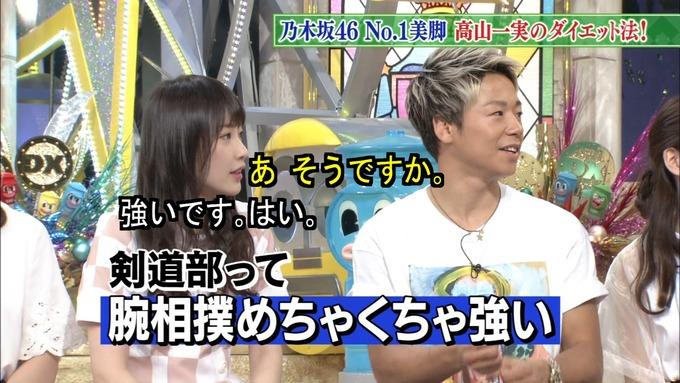 31 ダウンタンDX 高山一実 (46)