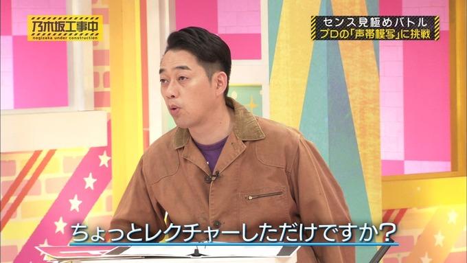乃木坂工事中 センス見極めバトル⑪ (22)