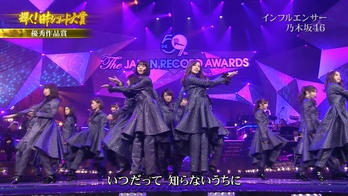 30 日本レコード大賞 乃木坂46 (48)