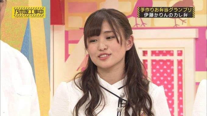 乃木坂工事中 お弁当グランプリ 伊藤かりん③ (33)